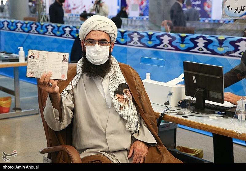 در حاشیه ی اولین روز ثبت نام انتخابات ریاست جمهوری 1400
