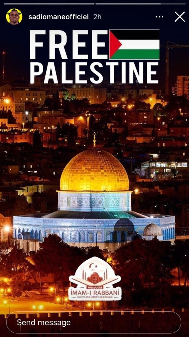 سادیو مانه , کشور فلسطین ,