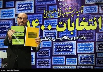 نشست خبری حسین دهقان وزیر سابق دفاع و پشتیبانی نیروهای مسلح در محل ثبت نام انتخابات