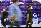 دومین روز ثبتنام ریاستجمهوری| احمدینژاد به ستاد انتخابات رفت/ خلیلیان ثبتنام کرد