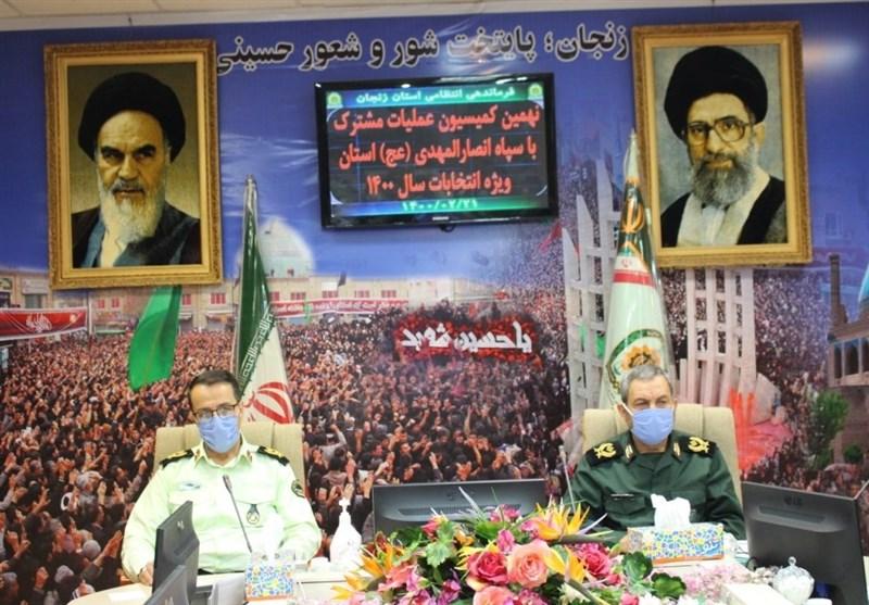 تاکید فرماندهان سپاه و نیروی انتظامی استان زنجان بر حضور حداکثری مردم در انتخابات
