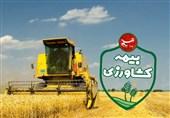 2000 میلیاردتومان غرامت به بخش کشاورزی کشور پرداخت شد