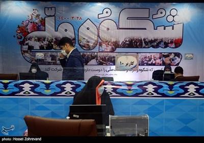 دومین روز ثبتنام انتخابات ریاستجمهوری| احمدینژاد آمد و بیانیه خواند/ ۷۳ نفر ثبتنام کردند