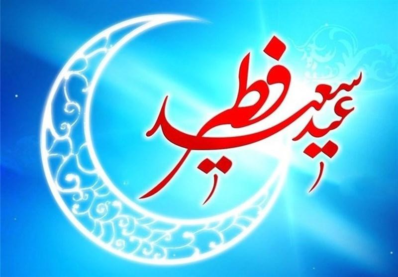 سه ویژگی عید فطر در بیان امیرالمؤمنین (ع)