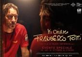 مستند توتی برنده «اُسکار» ایتالیاییها شد