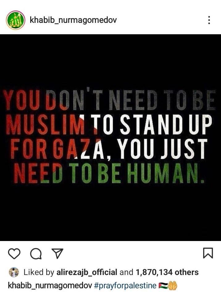 علیرضا جهانبخش , محمد صلاح , کشور فلسطین ,