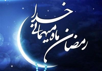 وداع شاعرانه با ماه رمضان  بار گنه ما کمرت را خم کرد، ای ماهِ عزیزِ قدکمانی بدرود