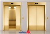 توصیههای ایمنی در آسانسور