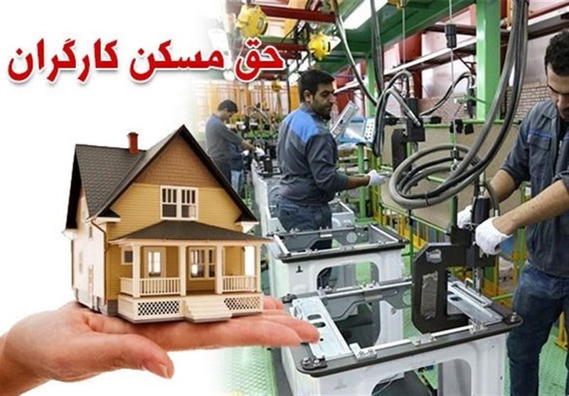 حق مسکن 450 هزار تومانی کارگران به تصویب دولت رسید/ اجرای مصوبه از اول فروردین