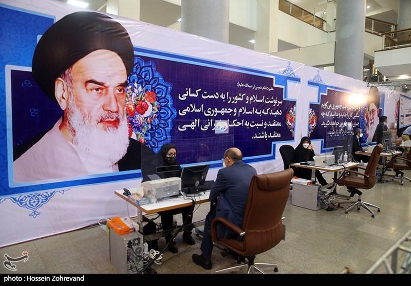 سومین روز ثبتنام ریاست جمهوری نامنویسی از داوطلبان در روز عید فطر آغاز شد/ بازدید رئیس ستاد انتخابات از محل ثبتنام