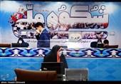 انتخابات 1400؛ آخرین روز ثبتنام|روز شلوغِ وزارت کشور/ رئیسی، لاریجانی و جهانگیری آمدند