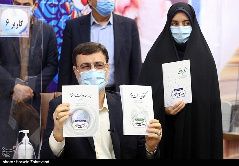 حضور امیر حسین قاضی زاده هاشمی در ستاد انتخابات کشور