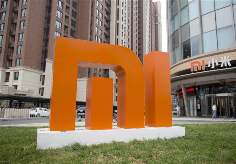 شرکت فناوری شیائومی چین از لیست سیاه آمریکا خارج میشود