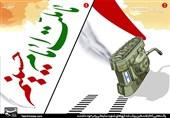 کاریکاتور/ راکتهای فلسطینی آرزوی حاجقاسم را در خود دارد/ ما ملت امام حسینیم