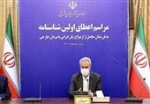 بیش از 100 ازدواج خانمهای ایرانی با مردان خارجی در آذربایجان شرقی ثبت شده است