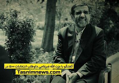 تیزر | گفتگو با عزت الله ضرغامی داوطلب نامزدی انتخابات 1400