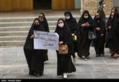 تجمع یادبود دختران شهیده افغانستانی - اصفهان