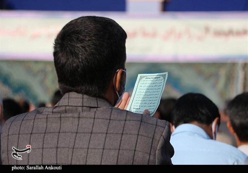 عید فطر , استان کرمان , شهید سپهبد قاسم سلیمانی , ماه رمضان ,