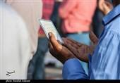 نماز عید فطر با رعایت پروتکلهای بهداشتی در گیلان اقامه شد