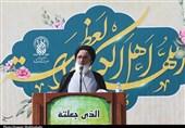 آیتالله سعیدی: فروپاشی رژیم غاصب صهیونیستی آغاز شد / به افراد لایق، کاردان، شایسته و انقلابی رأی بدهیم