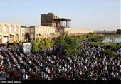 اقامه نماز عید فطر در اصفهان به روایت تصویر