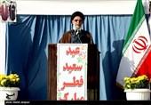 امام جمعه اصفهان: اگر مردم در انتخابات شرکت نکنند شرایط بدتر میشود / کشور از بیتدبیریها رنج میبرد