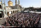 اقامه نماز عید فطر در حرم حضرت معصومه(س) به روایت تصویر