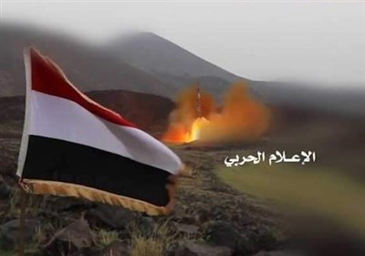 Yemeni Forces Hit Sensitive Saudi Targets in Joint Operation: Spox