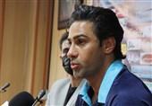 اعلام زمان نشست خبری مجیدی