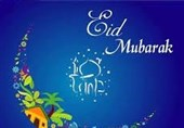 AFC Congratulates Muslims on Eid Al-Fitr
