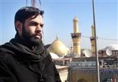 یادواره شهید مدافع حرم حسن قاسمیدانا در مشهد مقدس برگزار میشود + پوستر