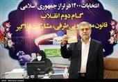 حضور فریدون عباسی رئیس کمیسیون انرژی مجلس و رئیس سابق سازمان انرژی اتمی در ستاد انتخابات کشور
