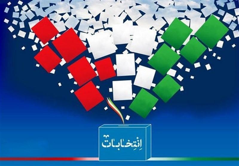 مباحثه انتخاباتی در اتاق گفتگوی «سیاست در ایران»|ایمانی: لاریجانی گفتمان خاص و توان جذب آرا در رقابت با رئیسی را ندارد/ شریعتی: لاریجانی برای باخت نمیآید
