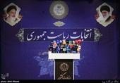 انتخابات 1400/ اسامی نامزدهای نهایی چهزمانی اعلام میشود؟+ فرایند انتخابات
