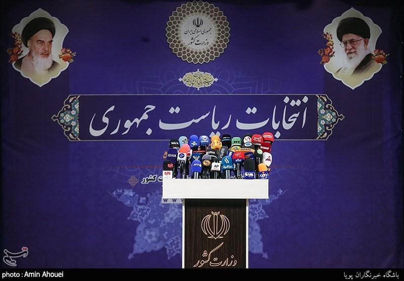 انتخابات 1400/ اسامی نامزدهای نهایی چه زمانی اعلام میشود؟ + فرایند انتخابات