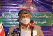 86 درصد نامزدهای انتخابات شورای شهر در استان مرکزی تائید شدند + فیلم