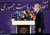 """انتخابات1400/ علی لاریجانی برای انتخابات ریاست جمهوری ثبت نام کرد/ """"دولت من هیچ ربطی به دولت آقای روحانی ندارد"""""""