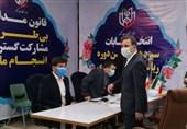 انتخابات 1400/ عباس آخوندی برای ریاست جمهوری نام نویسی کرد/عدالت حکم میکند که نابرابریها میان مناطق از بین برود