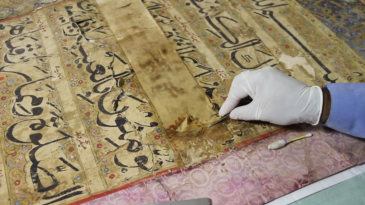 قرآن ,
