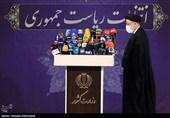 حضور آیت الله سیدابراهیم رئیسی رئیس قوه قضائیه در ستاد انتخابات کشور