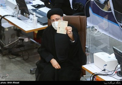 Iran's Judiciary Chief Raeisi Announces Candidacy for 2021 Presidential Election
