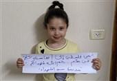 """پیام کودکان غزه به کودکان افغانستانی: """"ما در کنارتان هستیم"""" + عکس"""