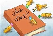 فضای مجازی ادبیات و زبان فارسی را با تهدیدات جدی مواجه کرده است
