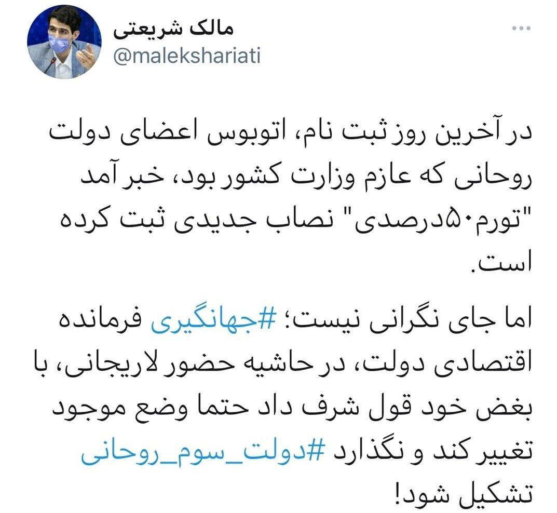 نرخ تورم , اسحاق جهانگیری , مجلس شورای اسلامی ایران ,