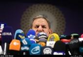 7 عضو «شورای راهبری» ستاد انتخاباتی جهانگیری مشخص شدند