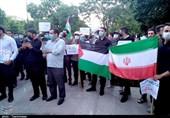 اجتماع مردم مازندران در حمایت از مردم مظلوم غزه + فیلم