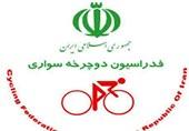 سپاهان جایگزین باشگاه امیدنیا مشهد در مجمع انتخاباتی فدراسیون دوچرخهسواری شد