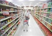 331 تخلف گرانفروشی فروشگاههای زنجیرهای در استان مرکزی رسیدگی شد+تصویر