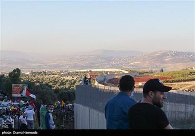 Lebanese Youths Hold Protest Rally near Israeli Border
