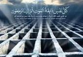 چگونه مرگ راحتی داشته باشیم؟/ آموزههای قرآن و حدیث برای قبض روح آسان و لذتبخش